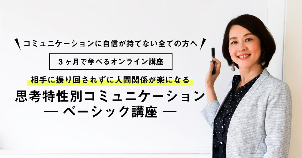 無料プレゼント「すぐ実践できる!女性社員が活き活き働く関わり方 ─7つのヒケツ─」